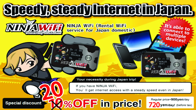 Kintetsu International can provide you Ninja wifi!